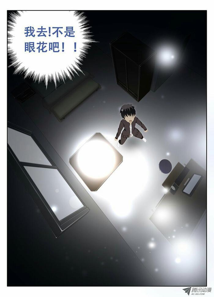 【漫画-碟仙】|第一弹-v漫画!更好玩有趣的二次武林2主漫画萌图片